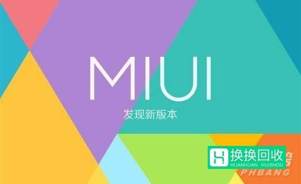 miui13升级机型(稳定版升级名单)