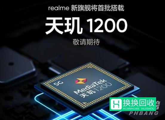 realmex9pro参数配置是什么(详情参数)