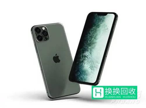苹果12二手能卖多少钱(2021价格)