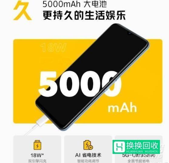 iqoou3手机怎么样(值得买吗)