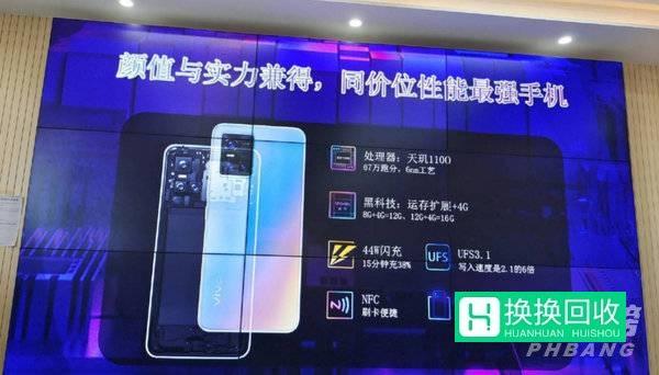 vivos10手机多少钱(京东价格)