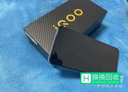 2021年iQOO9参数详情(参数表)