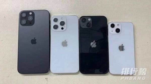 iphone13值得等吗,iphone13值得入手吗