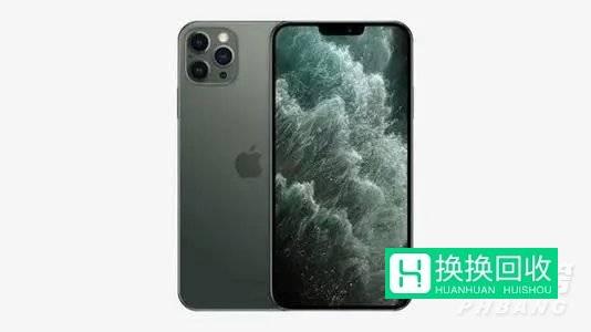 iphone12开不了机怎么办(方法介绍)