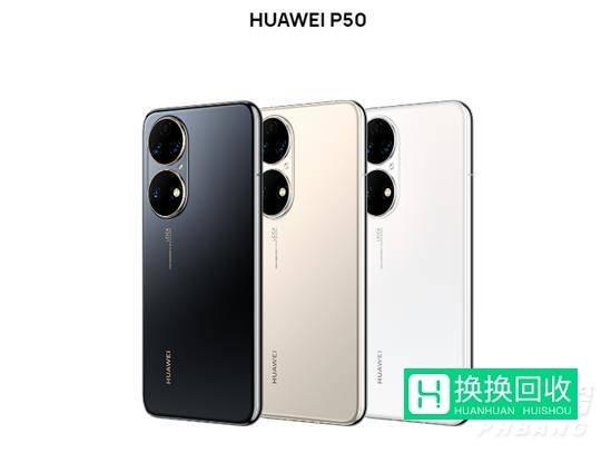 华为p50pro处理器能在国内使用5G吗