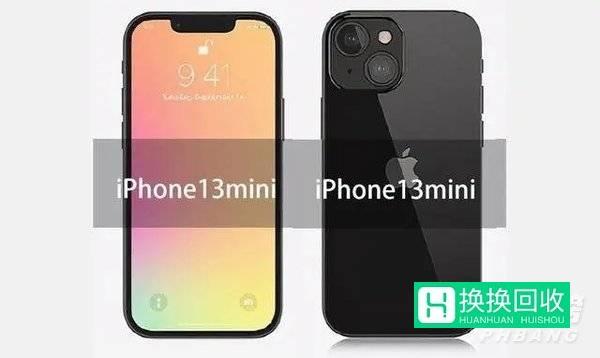 iphone13pro多少钱(苹果13图片)