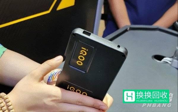 iQOO 8系列真机曝光(外观详情)
