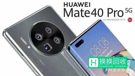 小米11u、苹果12pro和华为mate40pro哪款更值得买