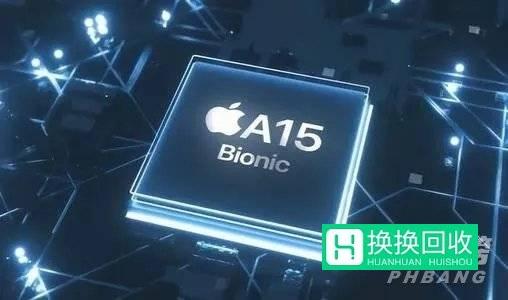 苹果13大约售价多少钱(价格爆料)