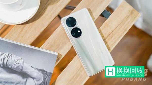 华为p50和苹果iphone12哪个手机更好