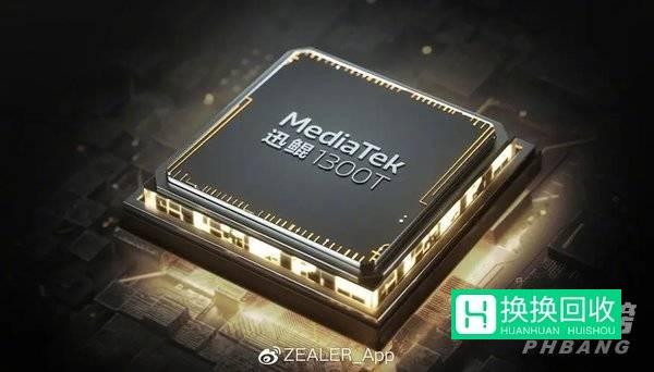 荣耀平板V7Pro和华为MatePad11哪个好