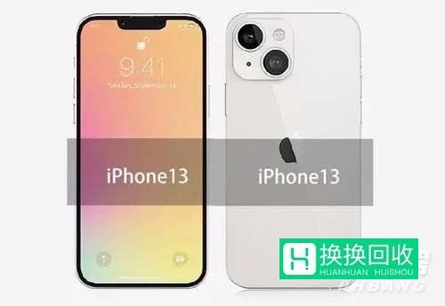 iPhone13和iPhone12有什么不一样(哪里做了升级)