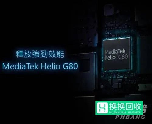 荣耀play5tpro怎么样(推荐)
