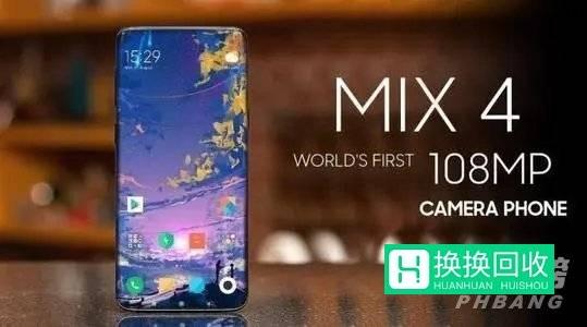 小米mix4发布会直播时间和直播地址
