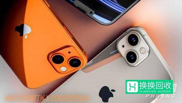iPhone13mini多少钱(苹果13mini价格表官网报价)