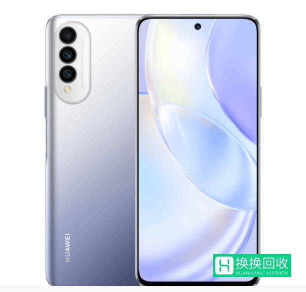 2021华为除了发布华为p50外还发布了什么新手机