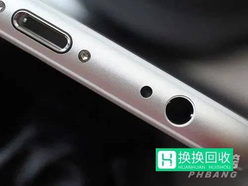 荣耀Play5TPro有耳机孔吗?