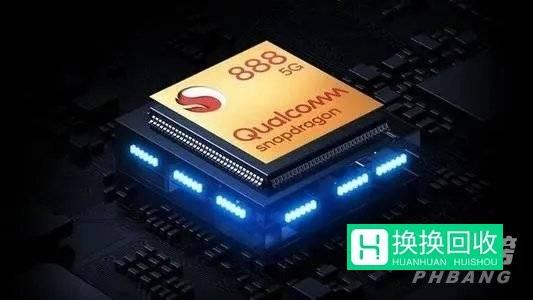 骁龙888和麒麟990处理器哪个好