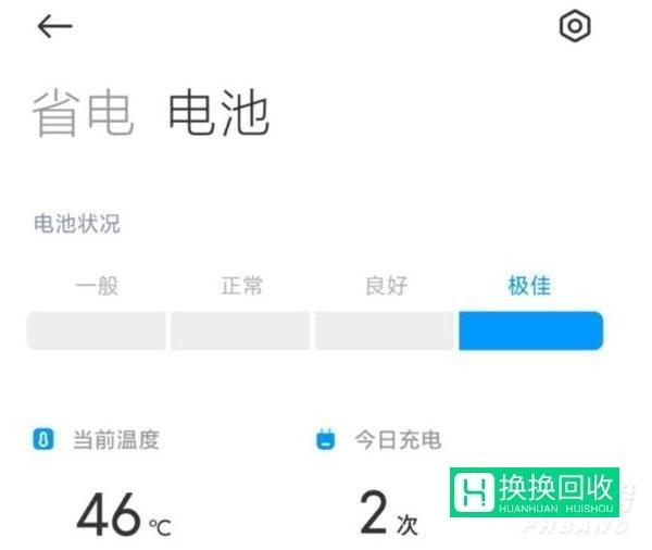 红米note10pro发热严重吗(网友评价)