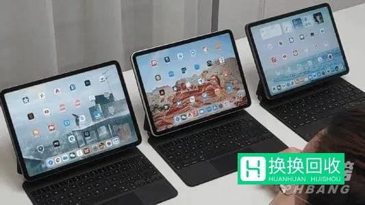 iPadPro2021参数配置(详细介绍)
