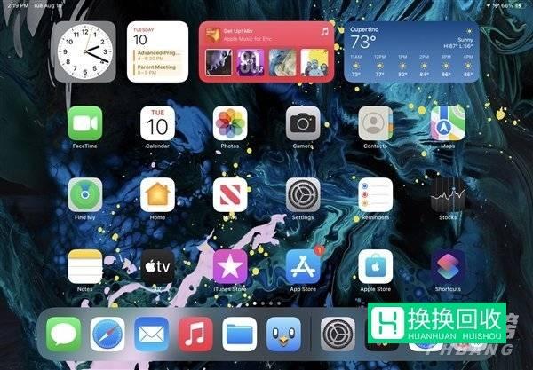 iOS15Beta5更新了什么(详细介绍)