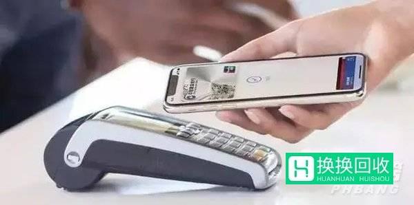 iphone13支不支持nfc功能(nfc功能怎么用)