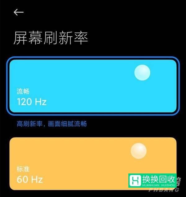 小米mix4屏幕分辨率多少(是不是2K屏)