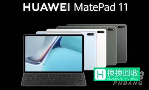 荣耀平板v7pro和华为matepad11有什么区别