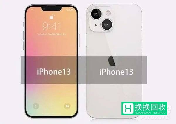 iphone13手机什么时候发布(新品发布时间)