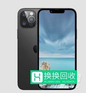 iPhone13有高刷吗(支不支持高刷)