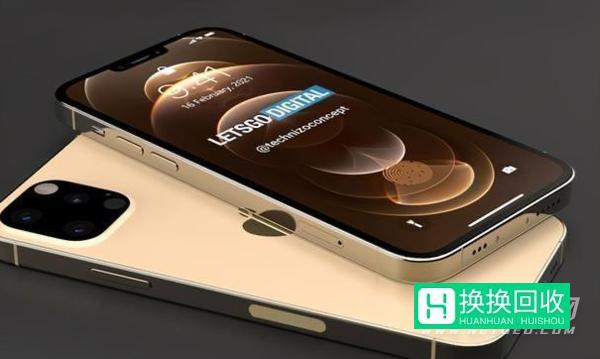 iphone13pro售价多少(多少钱)